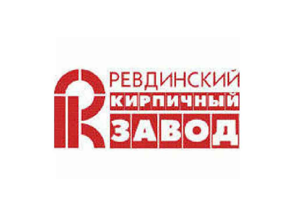 ревдинский кирзавод официальный сайт посетители найдут